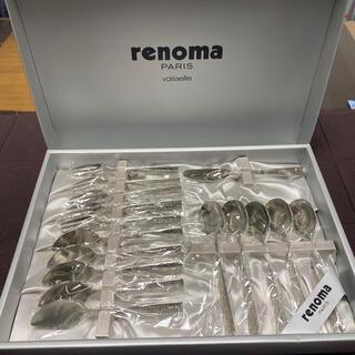 レノマ(RENOMA)のrenoma paris カトラリーセット(カトラリー/箸)