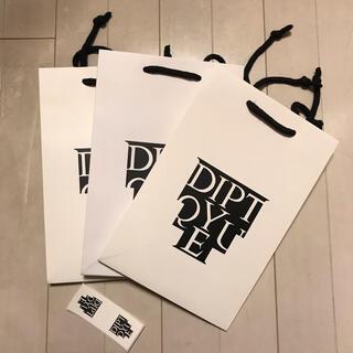 diptyque - diptyque ショッパー 3枚セット ディプティック ショップ袋