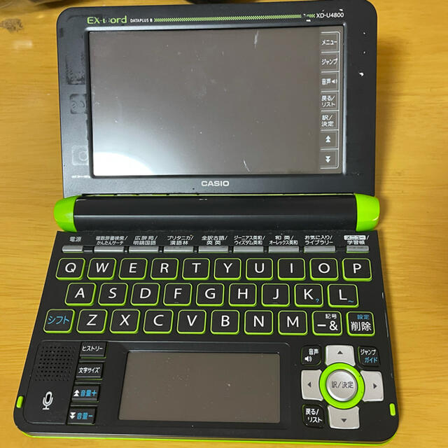CASIO(カシオ)の電子辞書 CASIO EX-word DATAPLUS8 XD-U4800 スマホ/家電/カメラのPC/タブレット(電子ブックリーダー)の商品写真