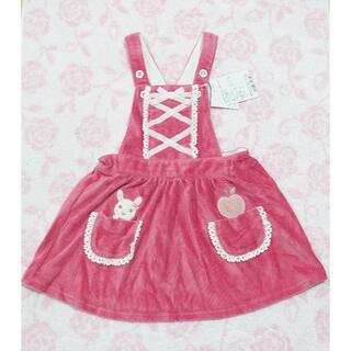 クーラクール(coeur a coeur)の◆新品◆クーラクール 編み上げジャンスカ 90サイズ 濃いローズ(スカート)