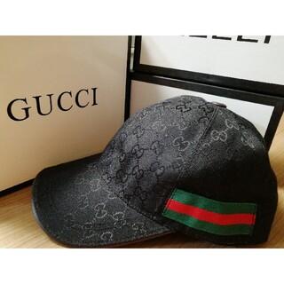 Gucci - GUCCI キャップフリーサイズ男女兼用新品未使用.赤字覚悟現品限り😫