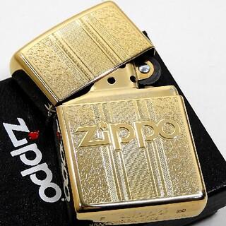 ジッポー(ZIPPO)の送料無料☆zippo☆Zippoロゴ☆ソリッドブラス☆ジッポ(タバコグッズ)
