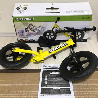 ストライダ(STRIDA)のストライダー【スタンド付】 ST-J4(自転車)