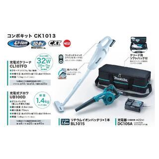 マキタ(Makita)の新品 マキタ コンボキット(CL107FD & UB100D)(その他)