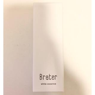 ♡ Brater ブレイター 美白美容液 ♡(美容液)