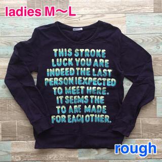 ラフ(rough)のrough トレーナー M〜L(トレーナー/スウェット)