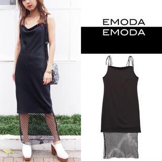 エモダ(EMODA)のEMODA ワンピース(ロングワンピース/マキシワンピース)