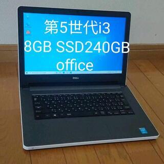DELL - DELL ノートパソコン 第5世代Core i3 メモリ8GB SSD240GB