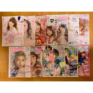 ウィゴー(WEGO)の☆お一人様2冊まで☆雑誌 popteen 2014~2017(ファッション)