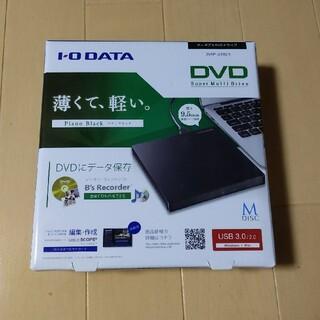 アイオーデータ(IODATA)のI-O DATA ポータブルDVDドライブ DVRP-UT8LK(PC周辺機器)