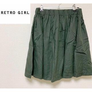 レトロガール(RETRO GIRL)のRETROGIRL レトロガール スカート 膝丈 ダークグリーン M(ひざ丈スカート)