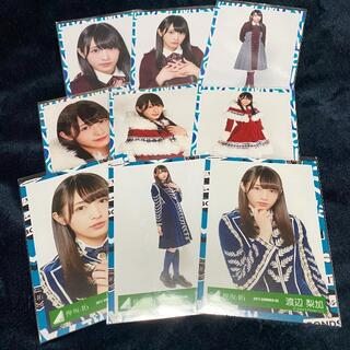 欅坂46 渡辺梨加 生写真 3コンプ(アイドルグッズ)
