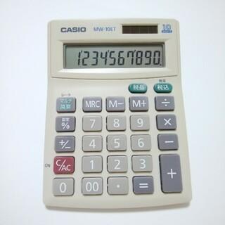 カシオ(CASIO)のカシオ 電卓 MW-10ET(オフィス用品一般)