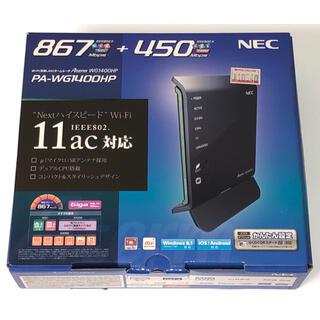 エヌイーシー(NEC)のNEC PA-WG1400HP 付属品あり(PC周辺機器)