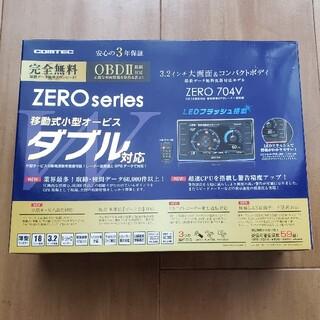 コムテックレ一ダ一探知機 ZERO704V&OBD2一R3(レーダー探知機)