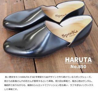 ハルタ(HARUTA)のharuta ハルタ スポックシューズ spock(ドレス/ビジネス)