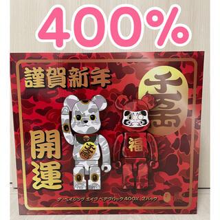 メディコムトイ(MEDICOM TOY)のBAPE NEW YEAR BE@RBRICK 400% 招き猫 & 達磨(その他)