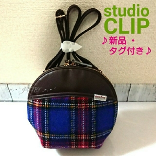 スタディオクリップ(STUDIO CLIP)のハリスツイードウォレットショルダー♡studio CLIP 新品 タグ付き(ショルダーバッグ)