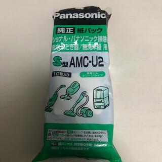 パナソニック(Panasonic)のPanasonic掃除機 純正紙パック(掃除機)