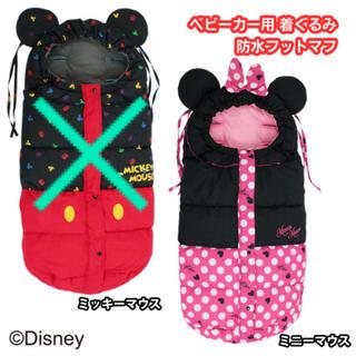 ディズニー(Disney)のベビーカー用着ぐるみ 防水フットマフ MINNIE MOUSE ミニーマウス(ベビーカー用アクセサリー)