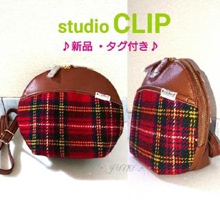 スタディオクリップ(STUDIO CLIP)のレッド/ハリスツイードウォレットショルダー♡studio CLIP 新品 タグ付(ショルダーバッグ)