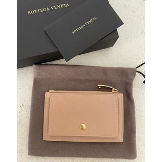 Bottega Veneta - ボッテガヴェネタミニウォレットカードケース財布小銭入