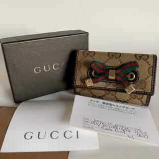 Gucci - GUCCI グッチ キーケース GGキャンバス プリンシー キーホルダー