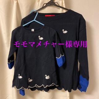 グラニフ(Design Tshirts Store graniph)のモモマメチャー様専用☆親子コーデ☆白鳥柄トップスセット(Tシャツ/カットソー)