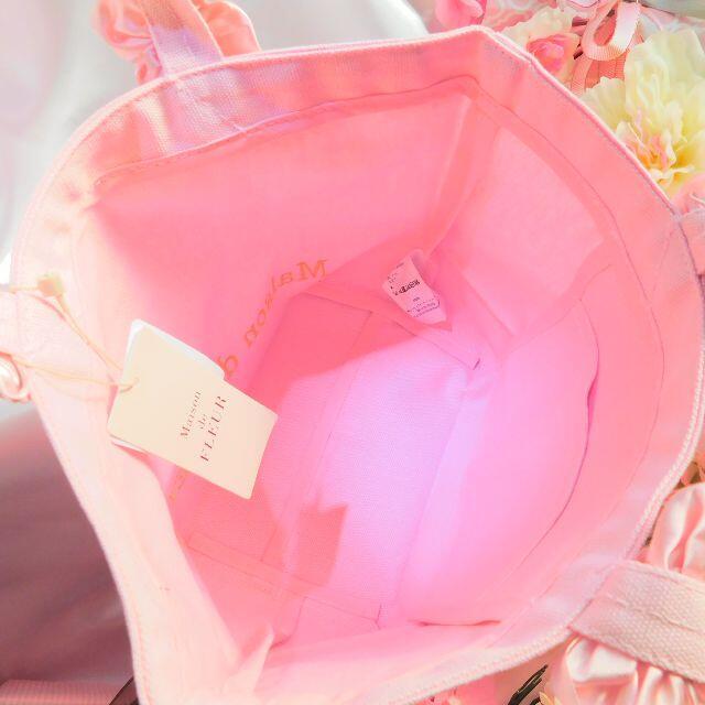 Maison de FLEUR(メゾンドフルール)のメゾンドフルール フリルハンドルトートSバッグ ピンクプレゼント付き! レディースのバッグ(トートバッグ)の商品写真