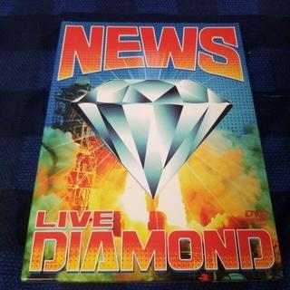 NEWS LIVE DIAMOND 初回限定盤(ミュージック)