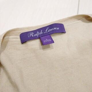 ラルフローレン(Ralph Lauren)のRALPH LAUREN purplelabel(ニット/セーター)