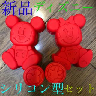 ディズニー(Disney)の新品 ディズニー シリコン 菓子 型 4点 セット(調理道具/製菓道具)