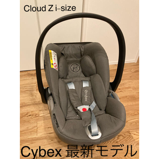 cybex - 値下げ【美品】サイベックス クラウド Z I-size