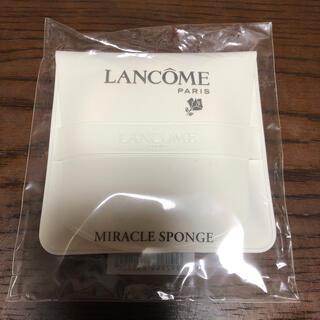 LANCOME - ランコム ミラクスポンジ