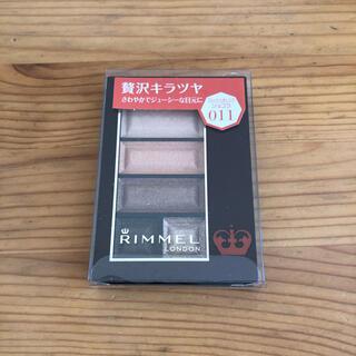 RIMMEL - 【新品】リンメル アイシャドウ  フレッシュオレンジショコラ 011
