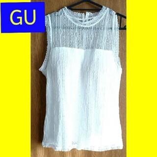 ジーユー(GU)の【GU】ブラフィールレーシーハイネックT ホワイト(カットソー(半袖/袖なし))