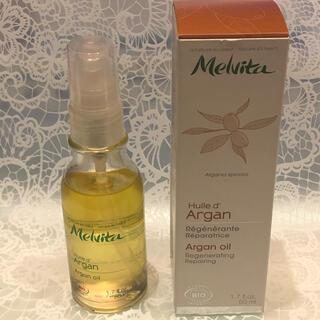 Melvita - メルヴィータ アルガンオイル