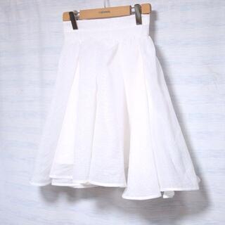 エムエスジイエム(MSGM)の美品 MSGM フレア スカート シルク 白 エムエスジーエム(ひざ丈スカート)