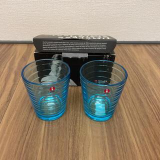 イッタラ(iittala)のイッタラ ペアグラス ライトブルー(グラス/カップ)