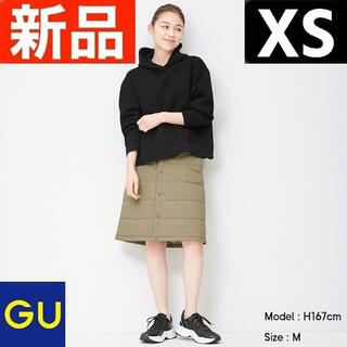 ジーユー(GU)のヒートパデットリバーシブルスカートGA+E GU ジーユー ベージュ XS(ひざ丈スカート)