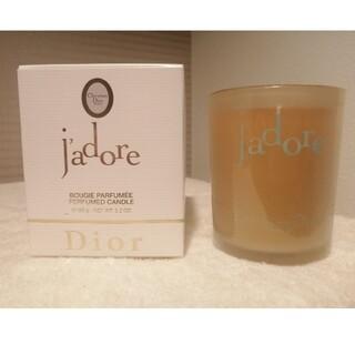 ディオール(Dior)のジャドール アロマキャンドル ディオールキャンドル キャンドル新品(キャンドル)