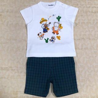 familiar    お話しTシャツ & ハーフパンツ  size 80cm