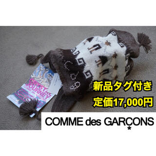 コムデギャルソン(COMME des GARCONS)のコムデギャルソン アルパカ ニット cdg  ロゴ ニット キャップ ニット帽 (キャップ)