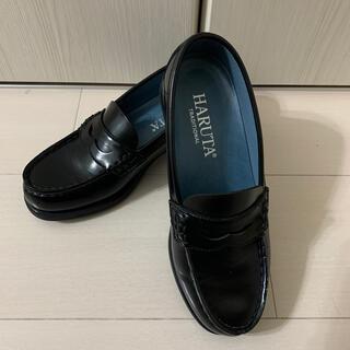 ハルタ(HARUTA)のHARUTA TRADITIONAL ローファー 22.5cm(ローファー/革靴)