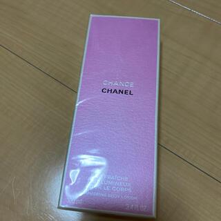 CHANEL - シャネル★オーフレッシュ★ボディークリーム★キラキラ