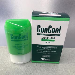 コンクールジェル &  コンクールF 洗口剤(マウスウォッシュ/スプレー)