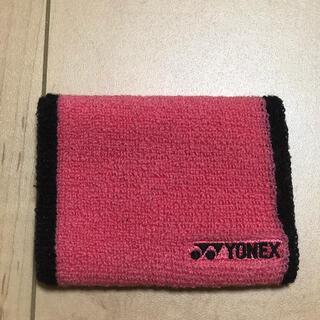 ヨネックス(YONEX)のヨネックス YONEX リストバンド テニス バドミントン ゴルフ(バングル/リストバンド)