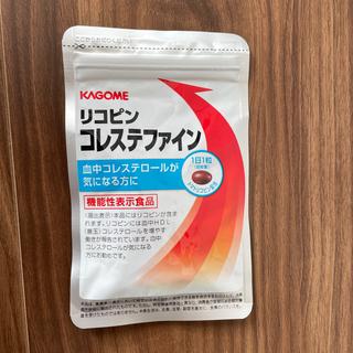 カゴメ(KAGOME)のうるるん様専用 (ダイエット食品)