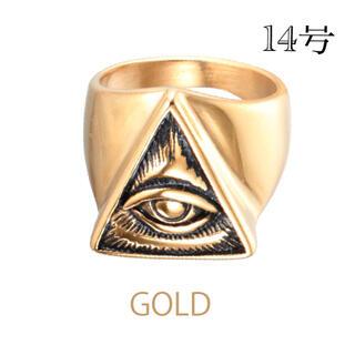 フリーメイソン   リング 14号 プロビデンス ピラミッド  都市伝説 ロック(リング(指輪))