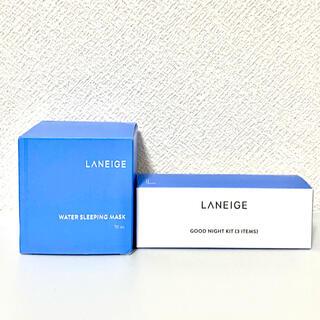 ラネージュ(LANEIGE)のLANEIGE(ラネージュ)のスリーピングマスク70ml&グッドナイトキット(フェイスクリーム)